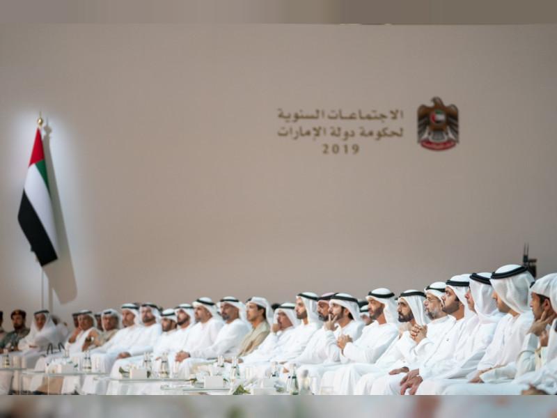 incontri Abu Dhabi