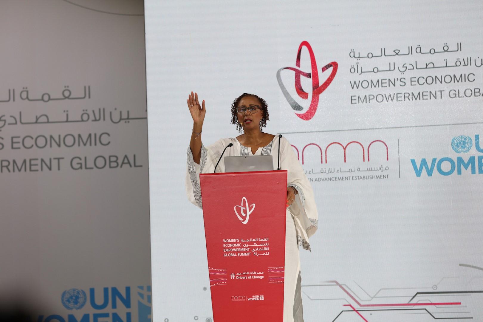 القمة العالمية للتمكين الاقتصادي للمرأة تناقش المشتريات المراعية للنوع الاجتماعي
