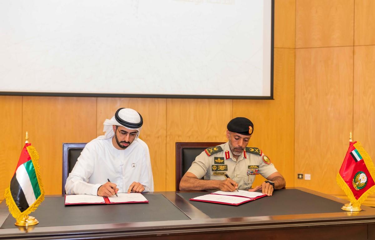 """""""الخدمة الوطنية والاحتياطية"""" توقع مذكرة تفاهم مع مكتب الذكاء الاصطناعي في حكومة الإمارات"""