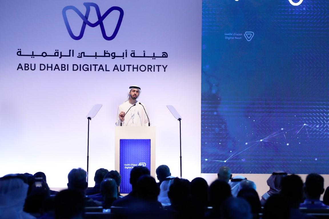 """انطلاق أعمال قمة """" المستقبل الرقمي"""" في أبوظبي"""