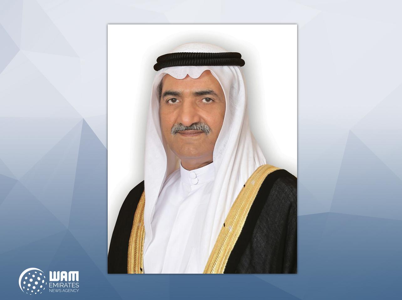 Emirates News Agency - Fujairah Ruler congratulates Bahrain King ...
