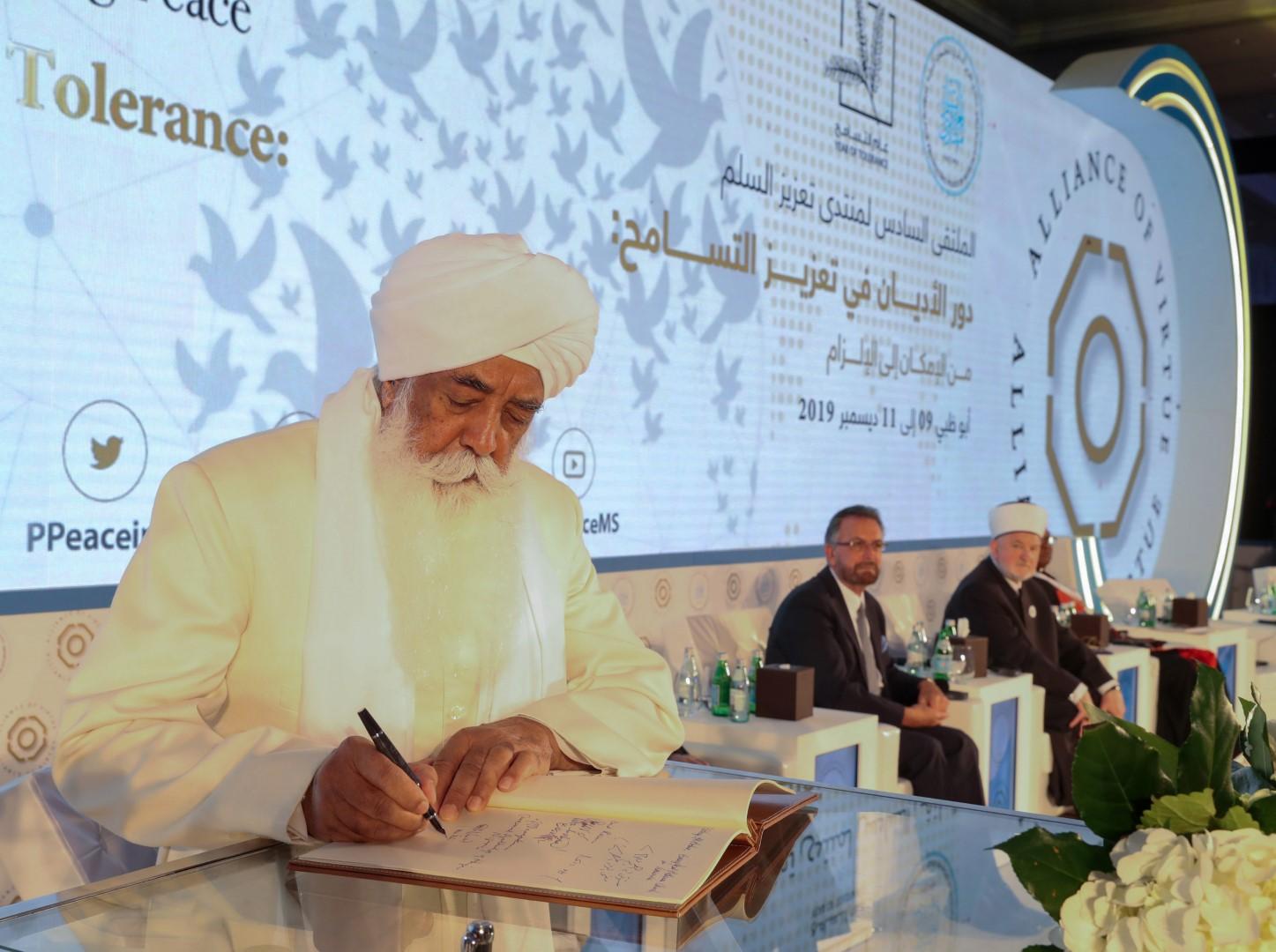 """مسؤولون حكوميون و قادة دينيون يوقعون """" ميثاق حلف الفضول الجديد """" في أبوظبي"""