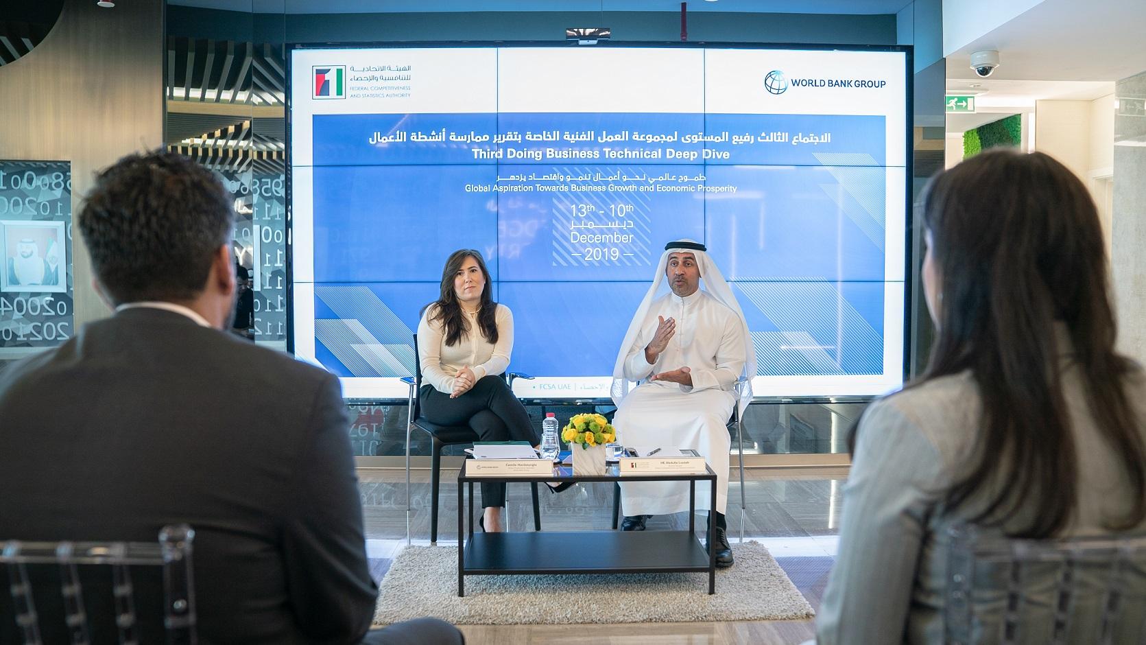 الإمارات تستضيف اجتماع مجموعة العمل الخاصة بتقرير ممارسة أنشطة الأعمال بعد غد في دبي