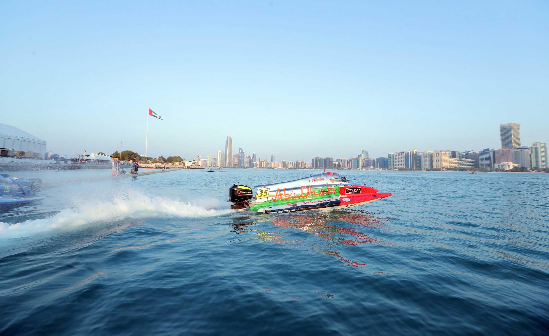 السباق الرئيسي لمونديال الفورمولا 2 ينطلق من أبوظبي غدا