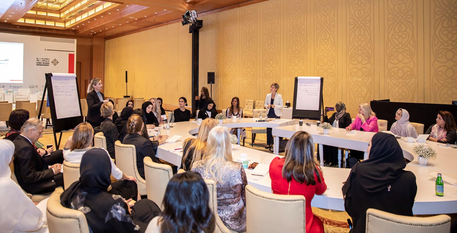 """برعاية منال بنت محمد.. مؤسسة دبي للمرأة وسفارة الدنمارك تنظمان ملتقى """"المرأة في مقر العمل"""""""