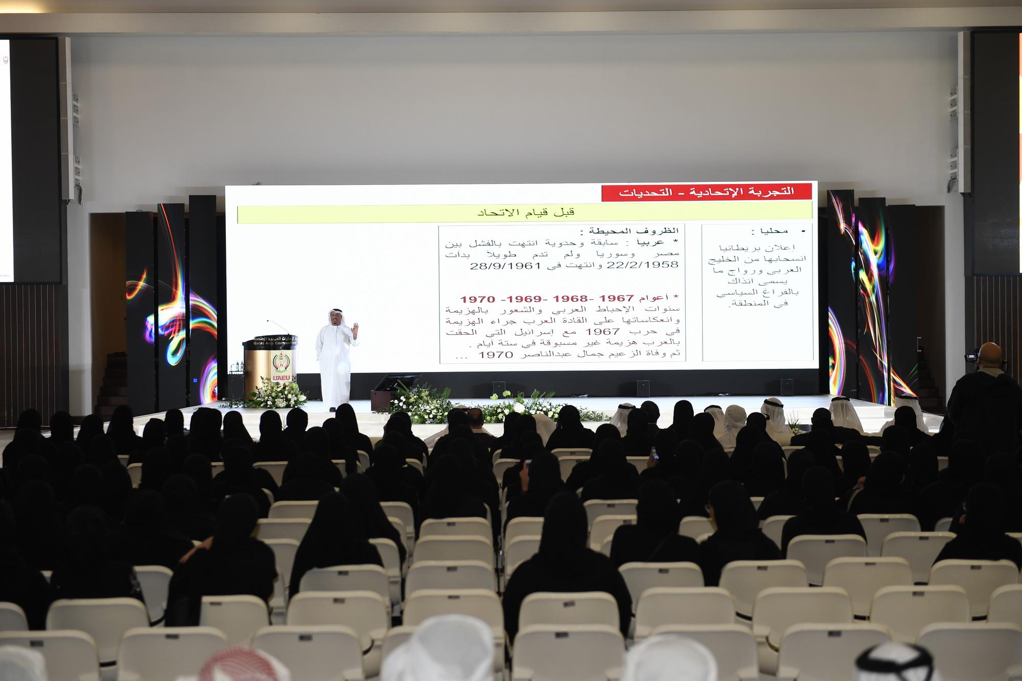 جامعة الإمارات تحتفي بتخريج الدفعة الأولى من برنامج القيادات الطلابية