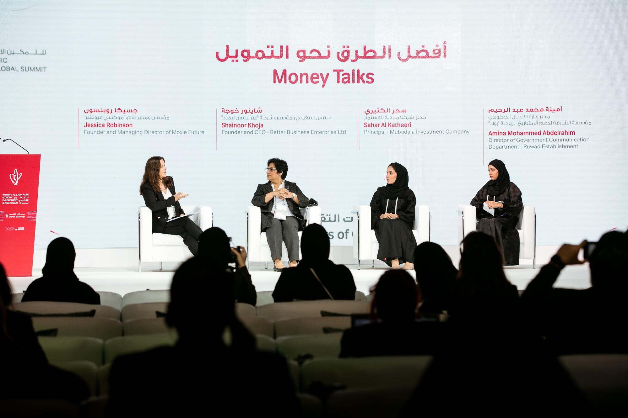 خبراء: الثقافة والتعليم والرعاية الصحية أساس التمكين الاقتصادي للمرأة