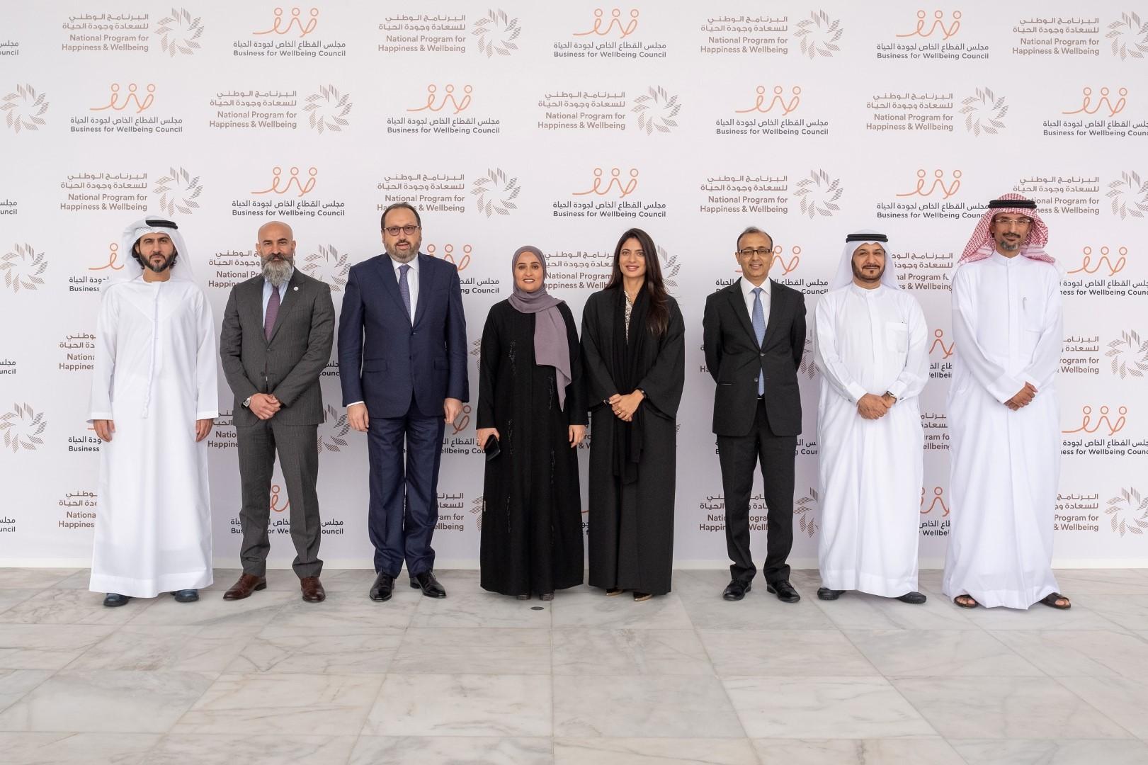 """""""البرنامج الوطني للسعادة"""" يطلق مجلس القطاع الخاص لجودة الحياة في الإمارات"""