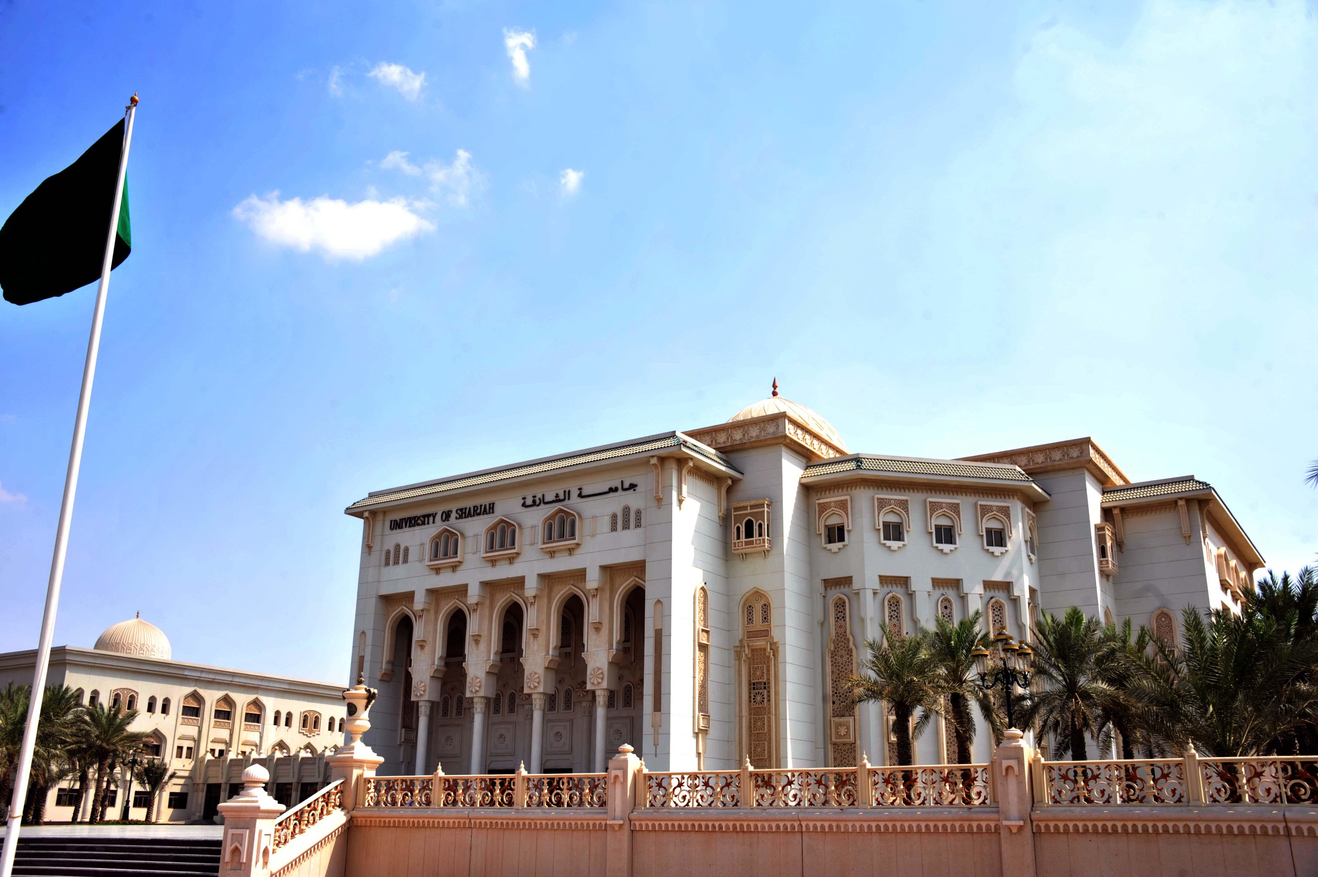 جامعة الشارقة الأولى على مستوى الدولة بالتصنيف العالمي للجامعات بمجال الاستدامة