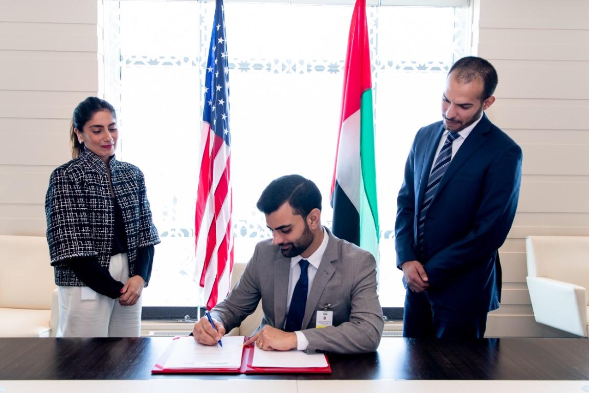 الإمارات تقدم منحة بقيمة 9.2 مليون درهم لدعم مشاريع إمداد المياه والإصحاح في سنجار العراق