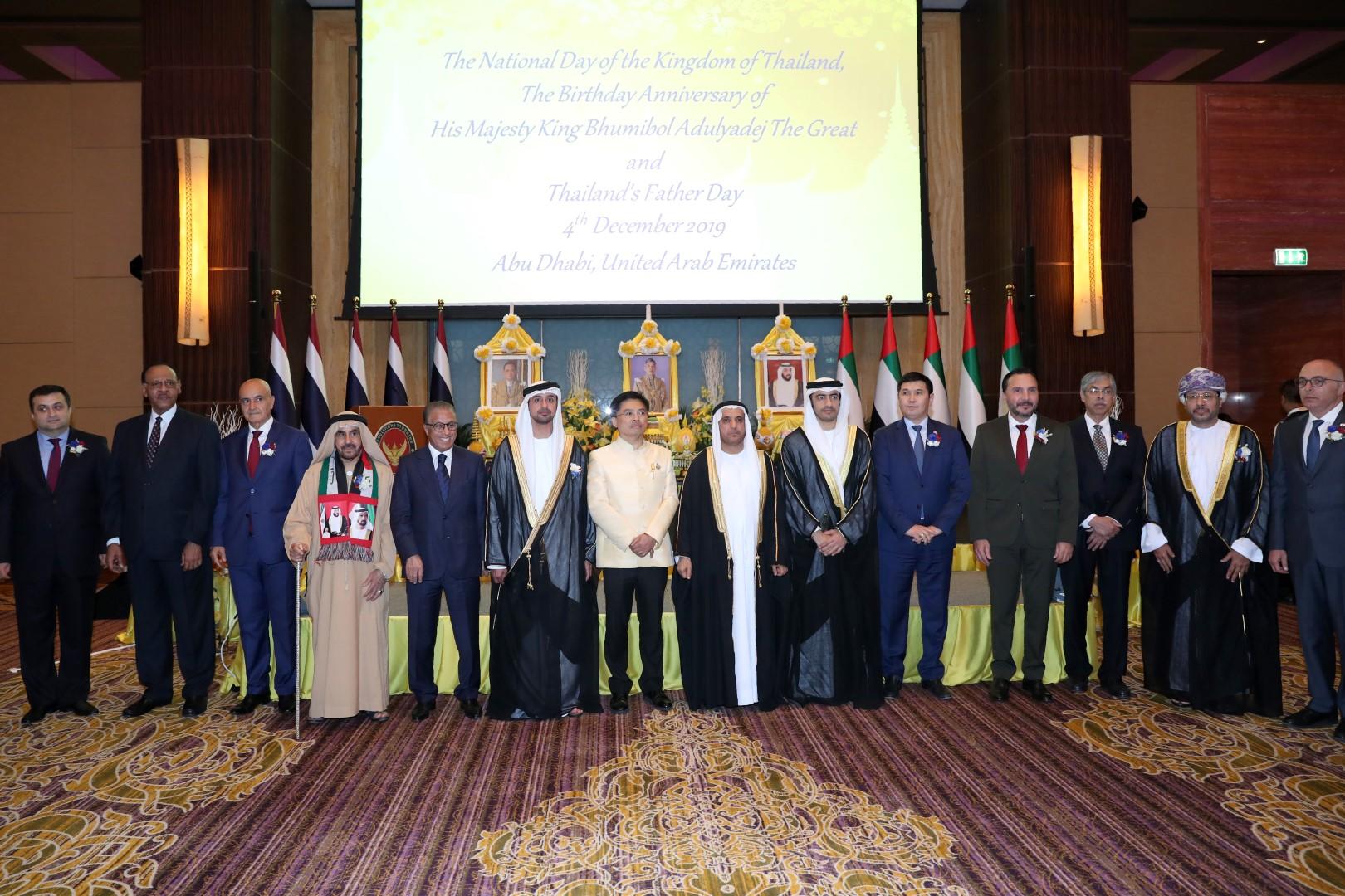 وكالة أنباء الإمارات مساعد وزير الخارجية لشؤون المنظمات الدولية يحضر حفل السفارة التايلندية