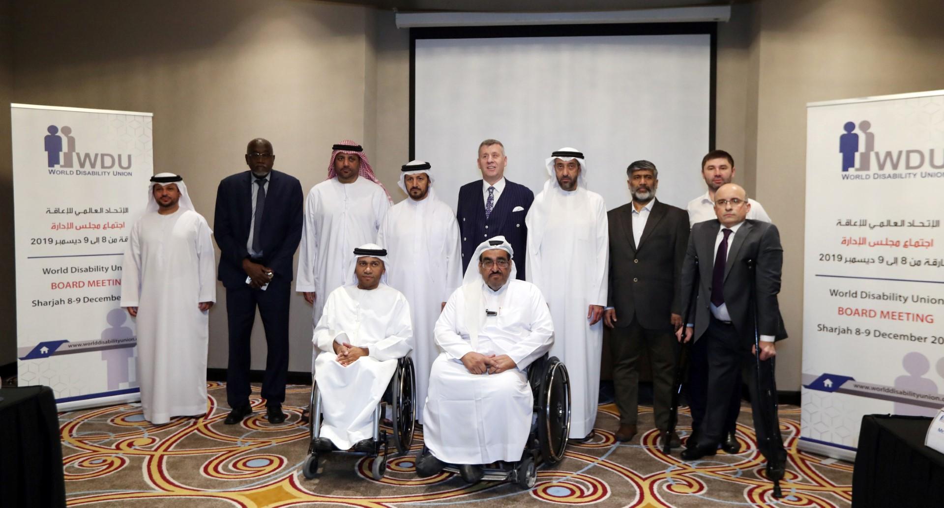 الشارقة تستضيف جلسات اجتماع الاتحاد العالمي للإعاقة