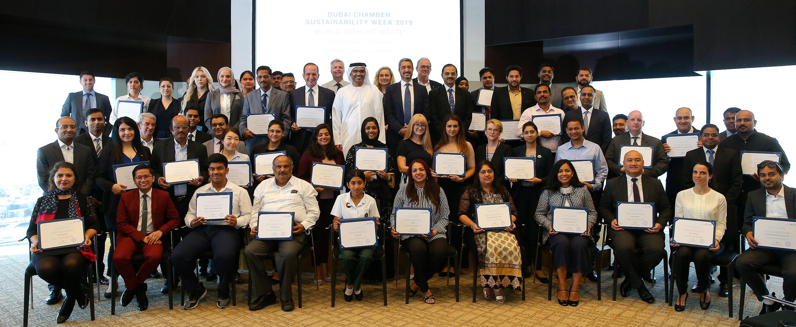 اختتام أسبوع غرفة دبي للاستدامة 2019