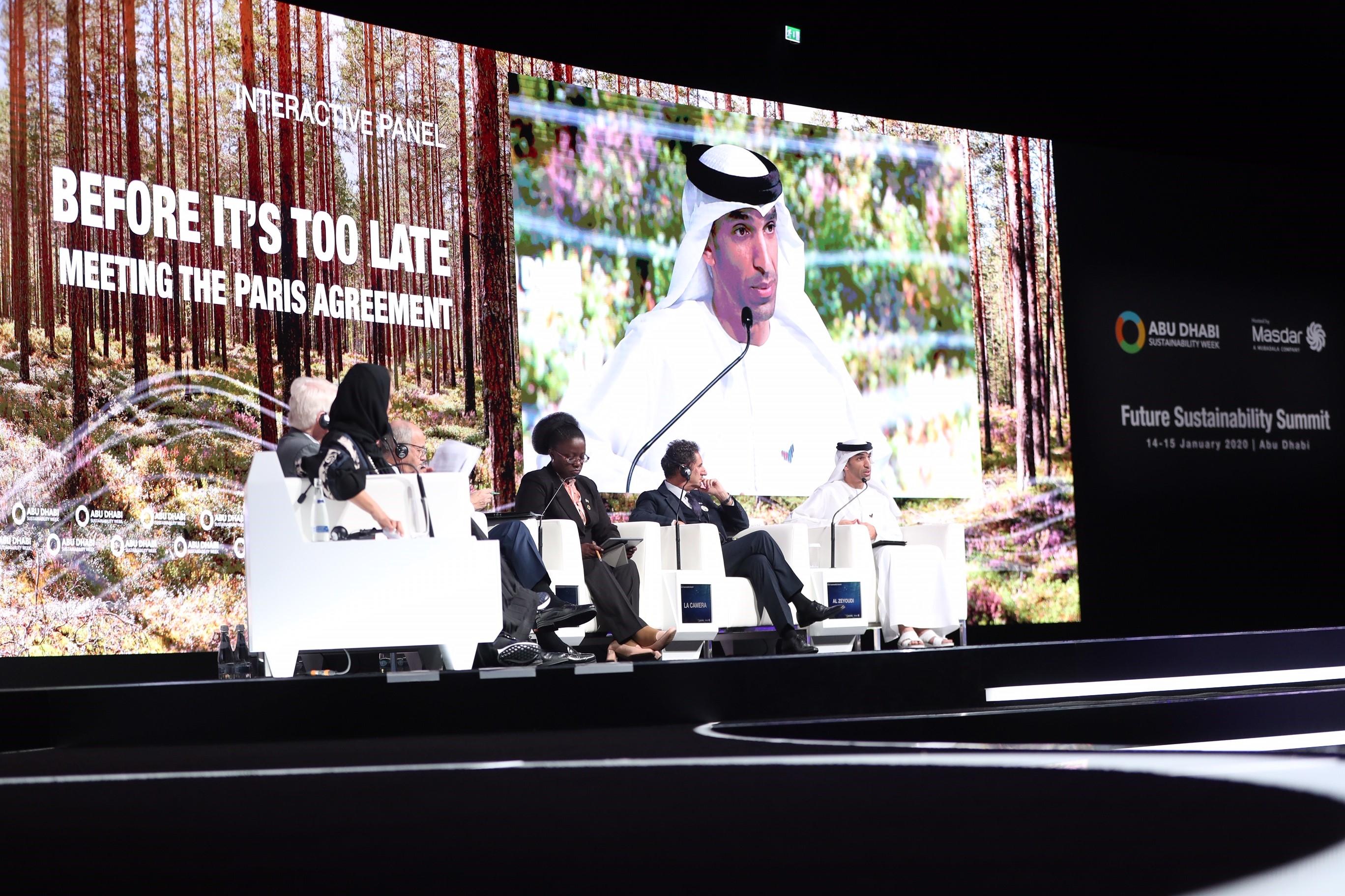 """أبوظبي تستضيف منتدى """"القطب الثالث الهيمالايا"""" 2021 للعمل من أجل المناخ"""