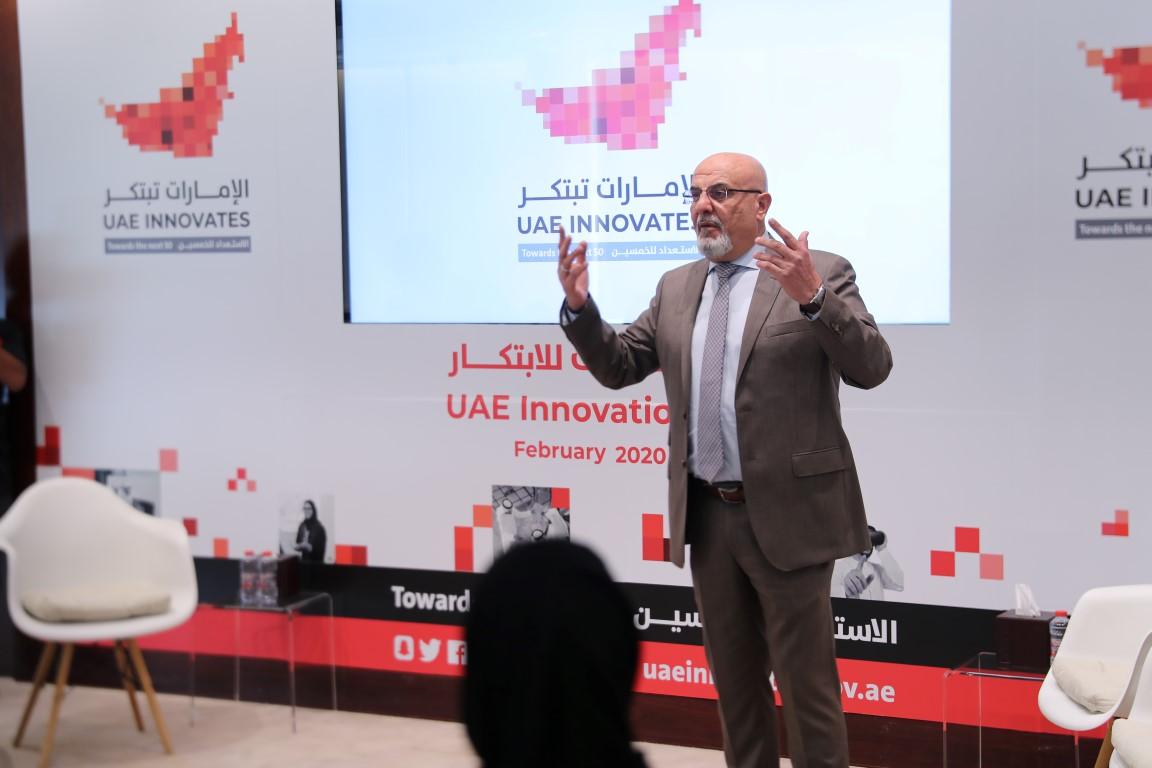 """انطلاق شهر الإمارات للابتكار 2020 أول فبراير المقبل تحت شعار """"لنستعد للخمسين"""""""