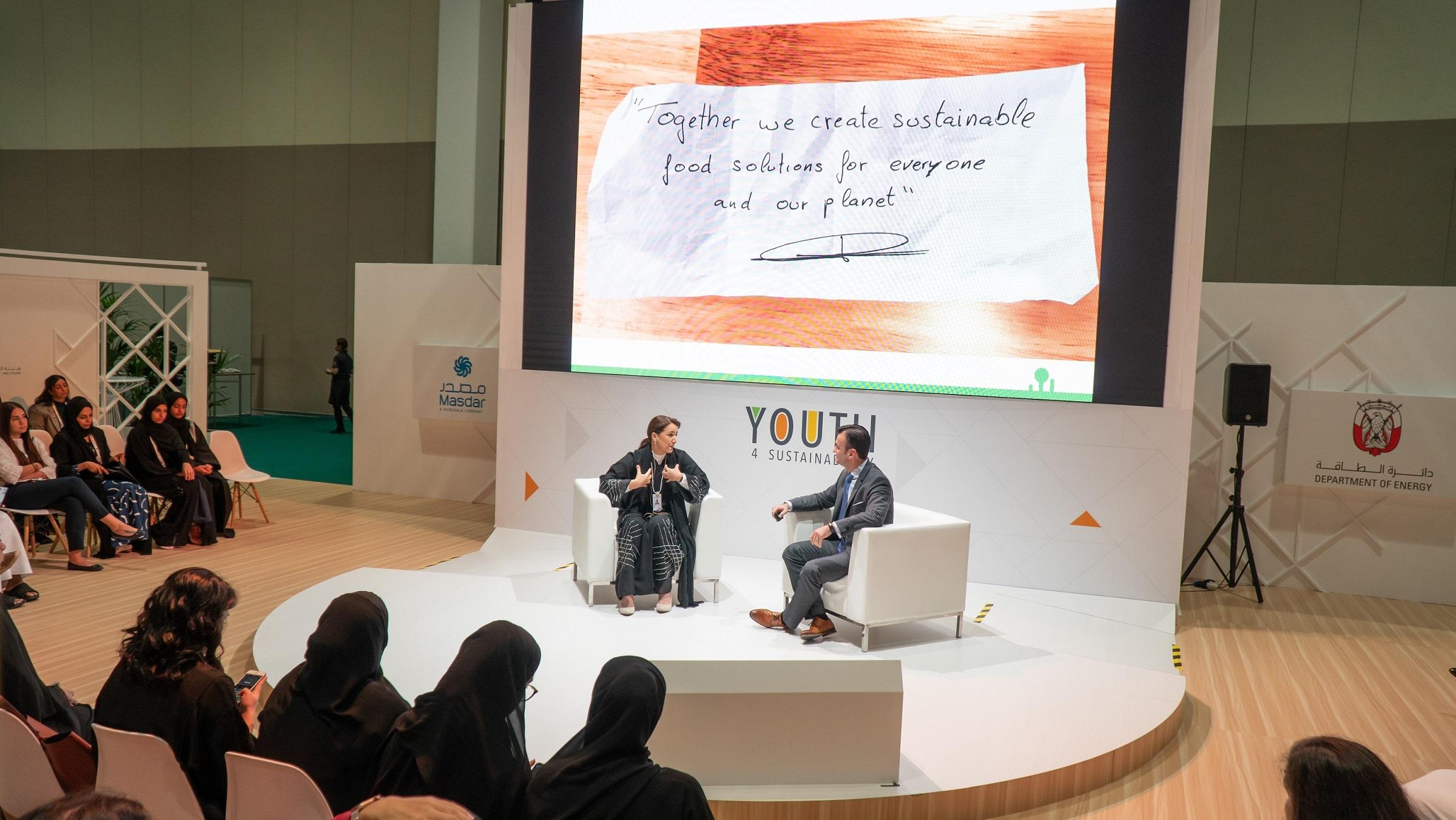 """مريم المهيري تدعو الشباب الى المشاركة في """" تحدي تكنولوجيا الغذاء العالمي"""""""