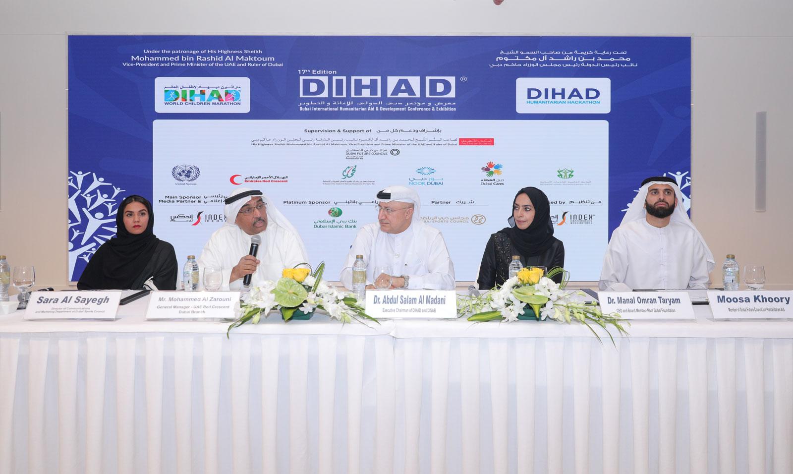"""الإعلان عن برنامج فعاليات اسبوع العمل الإنساني لـ """" ديهاد 2020 """""""