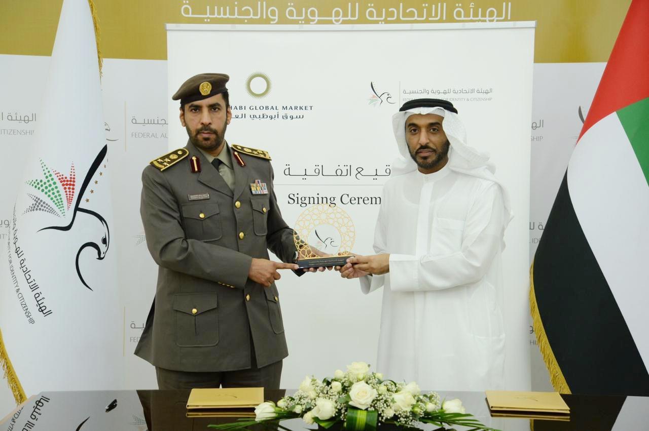 وكالة أنباء الإمارات سوق أبوظبي العالمي و الهوية و الجنسية يوقعان اتفاقية تعاون بشأن تصاريح الإقامة الذهبية
