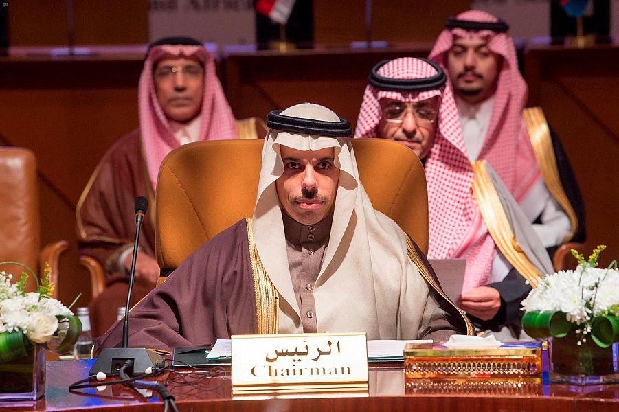 الرياض تشهد توقيع ميثاق تأسيس مجلس الدول العربية والأفريقية المطلة على البحر الأحمر وخليج عدن