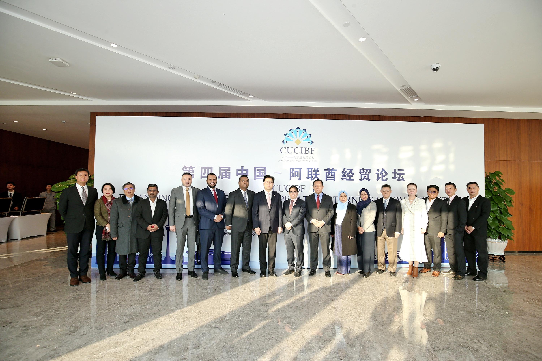sanjeev dutta alongside members of the chengdu hi-tech industrial development zone and cucibf teams