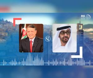 محمد بن زايد يتلقى اتصالا هاتفيا من ملك الأردن