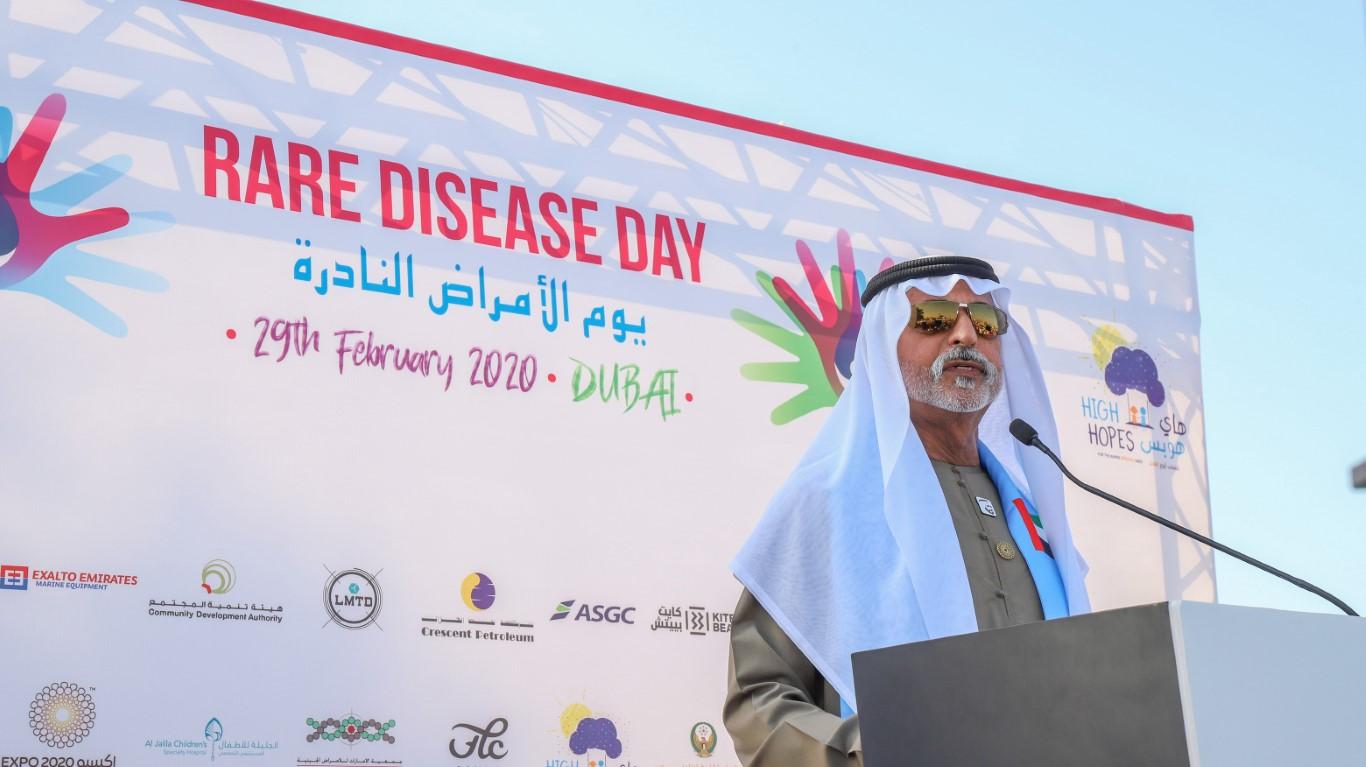 مسيرة في دبي للتوعية بالأمراض النادرة