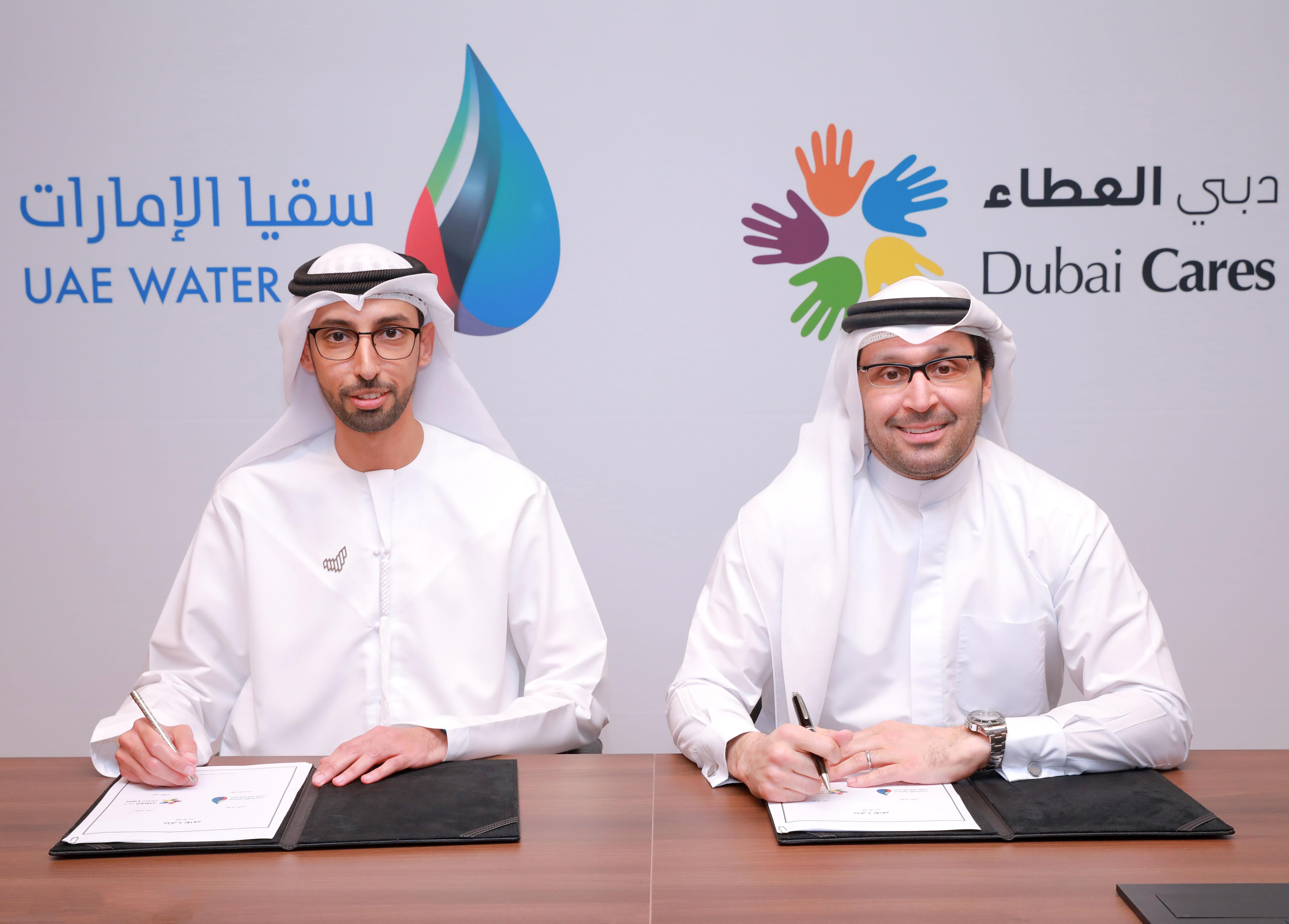 """""""سقيا الإمارات"""" و""""دبي العطاء"""" تتعاونان لتوفير المياه والمرافق الصحية في البلدان النامية"""