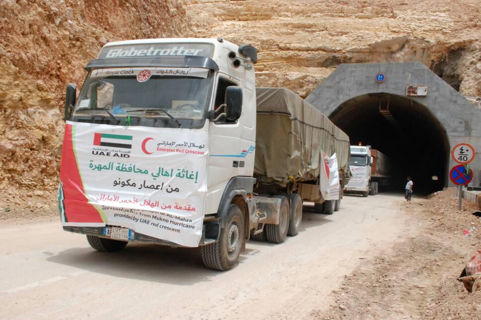 22 مليار درهم.. إجمالي مساعدات الإمارات لليمن في ابريل 2015 حتى فبراير 2020