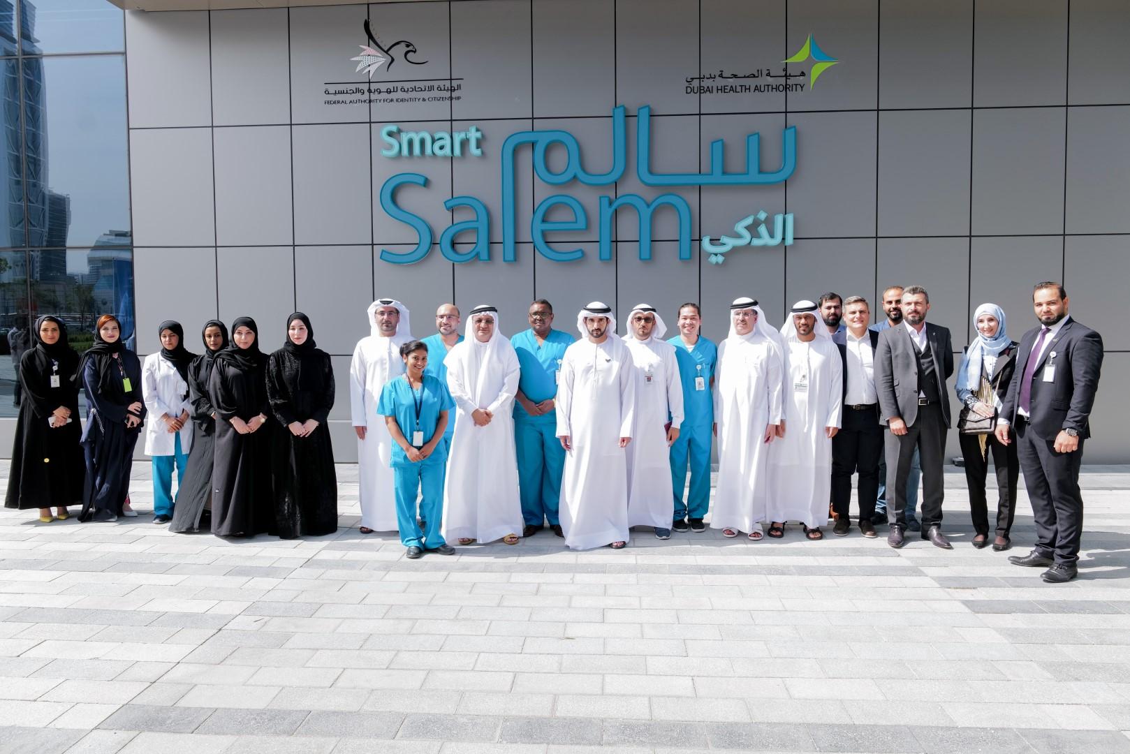 """ولي عهد دبي يدشن """"مركز سالم الذكي"""" لفحص اللياقة الطبية وإصدار الإقامة"""