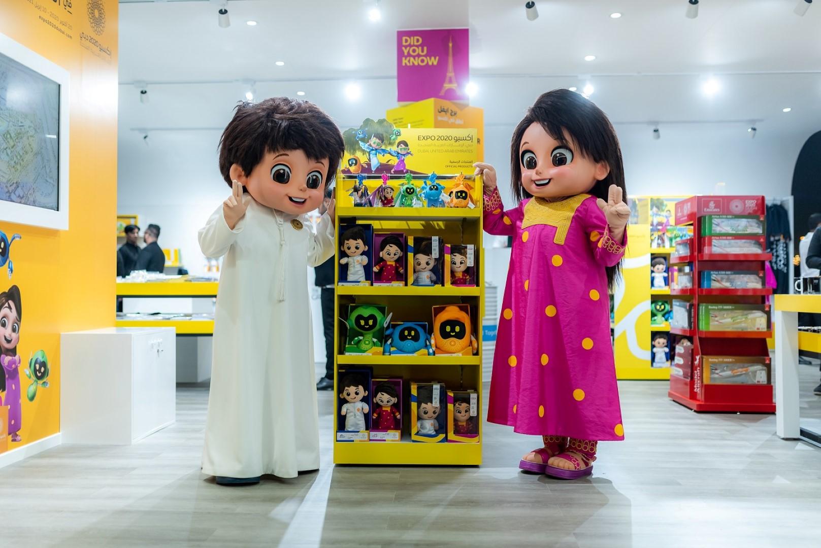 إكسبو 2020 دبي يفتتح أول متجر تجزئة رسمي