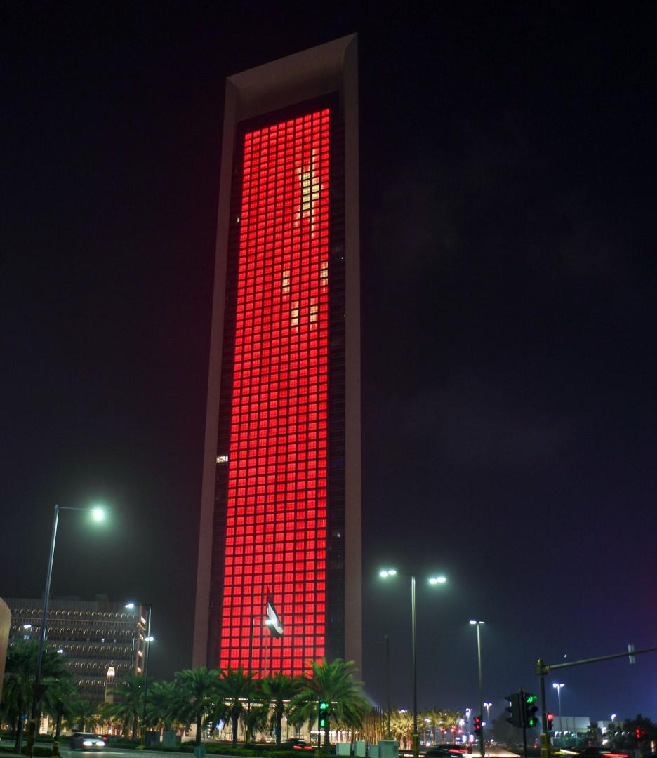 الإمارات تضيء معالمها البارزة بألوان العلم الصيني تضامنا مع بكين