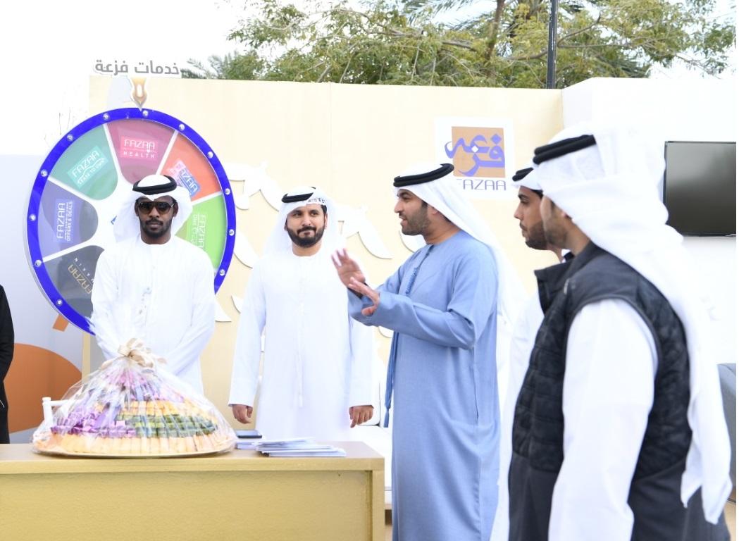 """صندوق """"فزعه"""" يشارك في فعاليات ملتقى أبوظبي الأسري الثاني"""