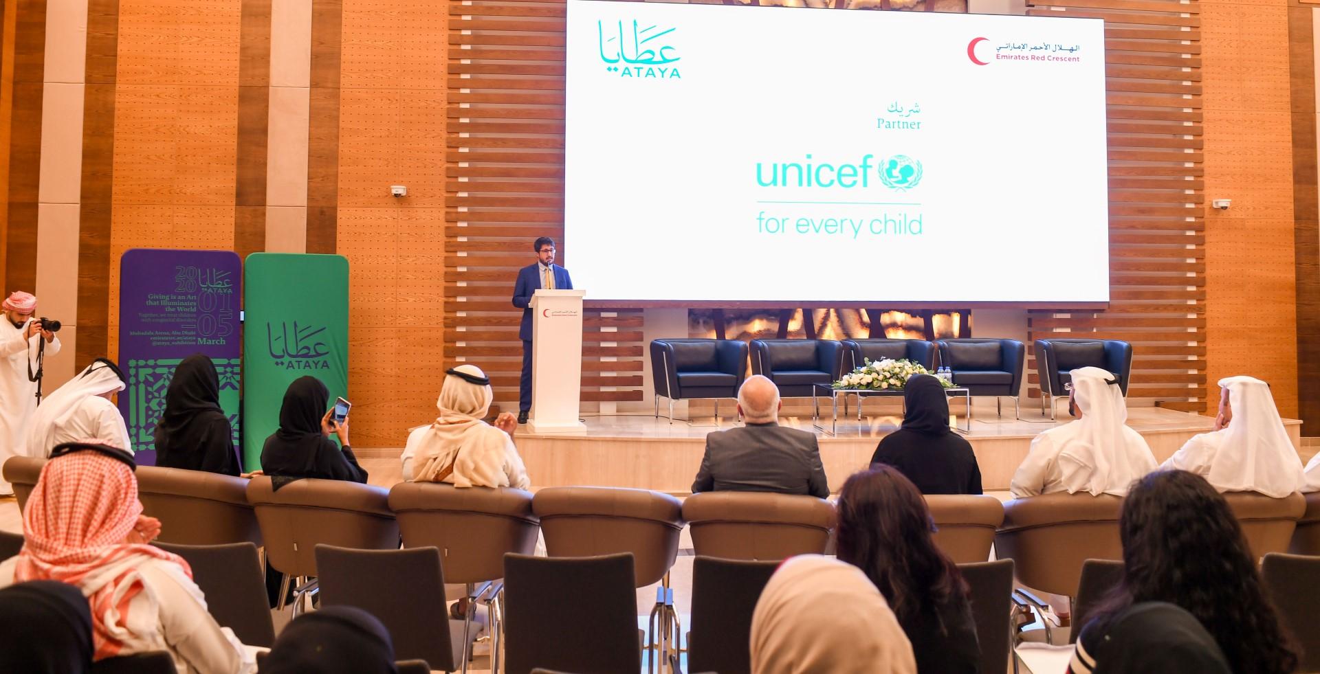 شمسة بنت حمدان: /عطايا/ مبادرة وطنية لابتكار حلول للقضايا الإنسانية التي تؤرق المجتمعات