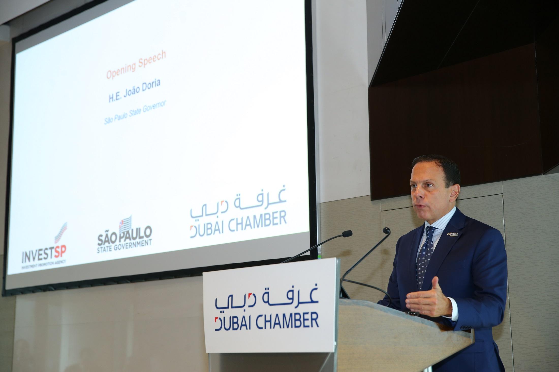 منتدى دبي ساوباولو للأعمال يؤكد ضرورة تفعيل التعاون في القطاعات الواعدة