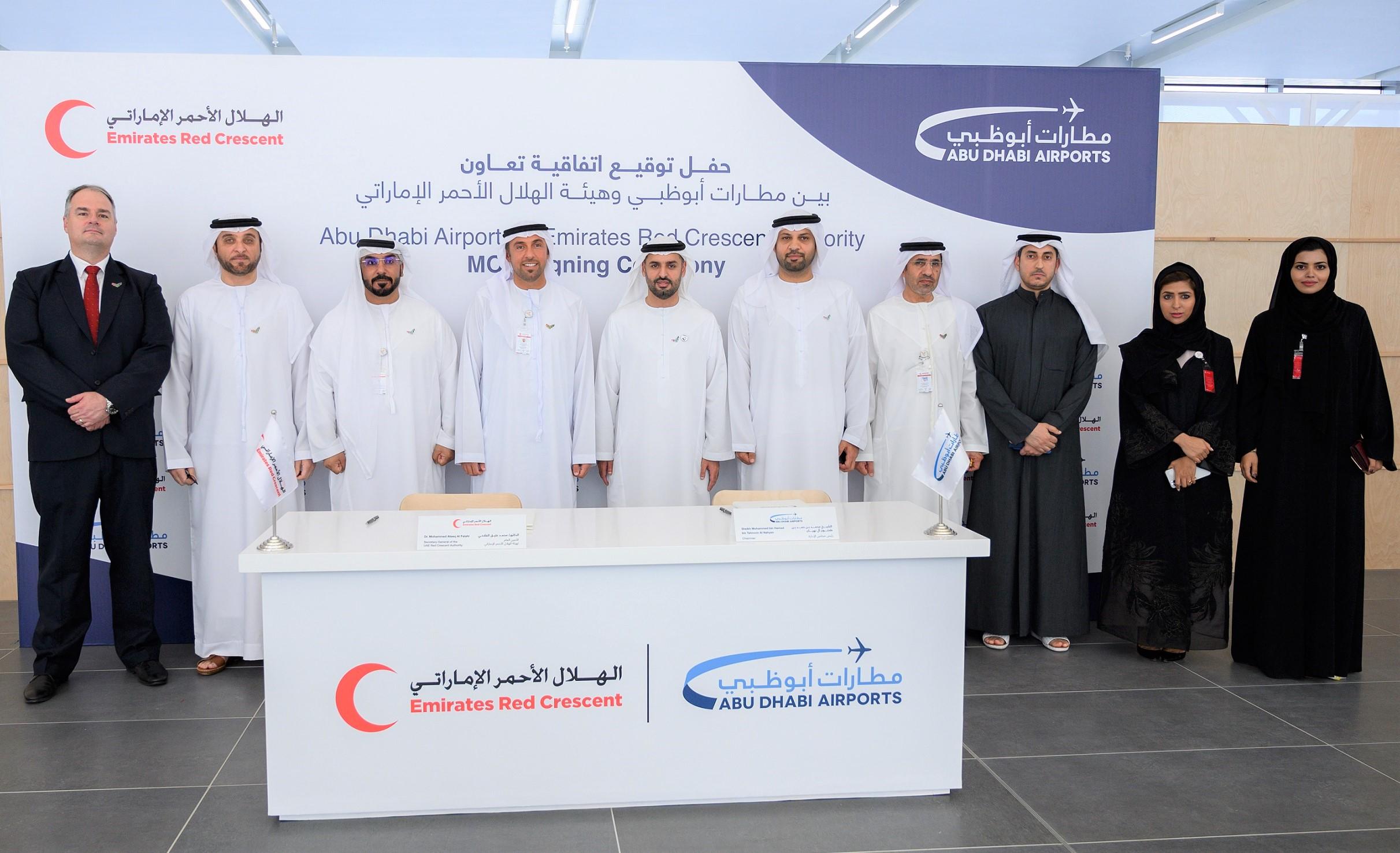 abu dhabi airports, erc to cooperate in humanitarian initiatives 2.jfif