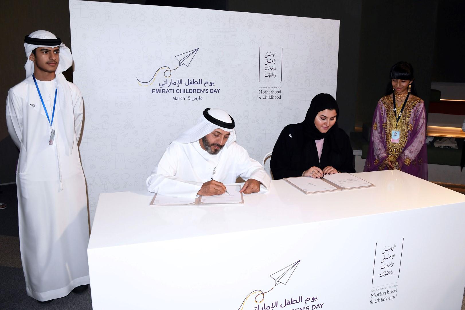الإعلان عن إنشاء أول برلمان للطفل الإماراتي