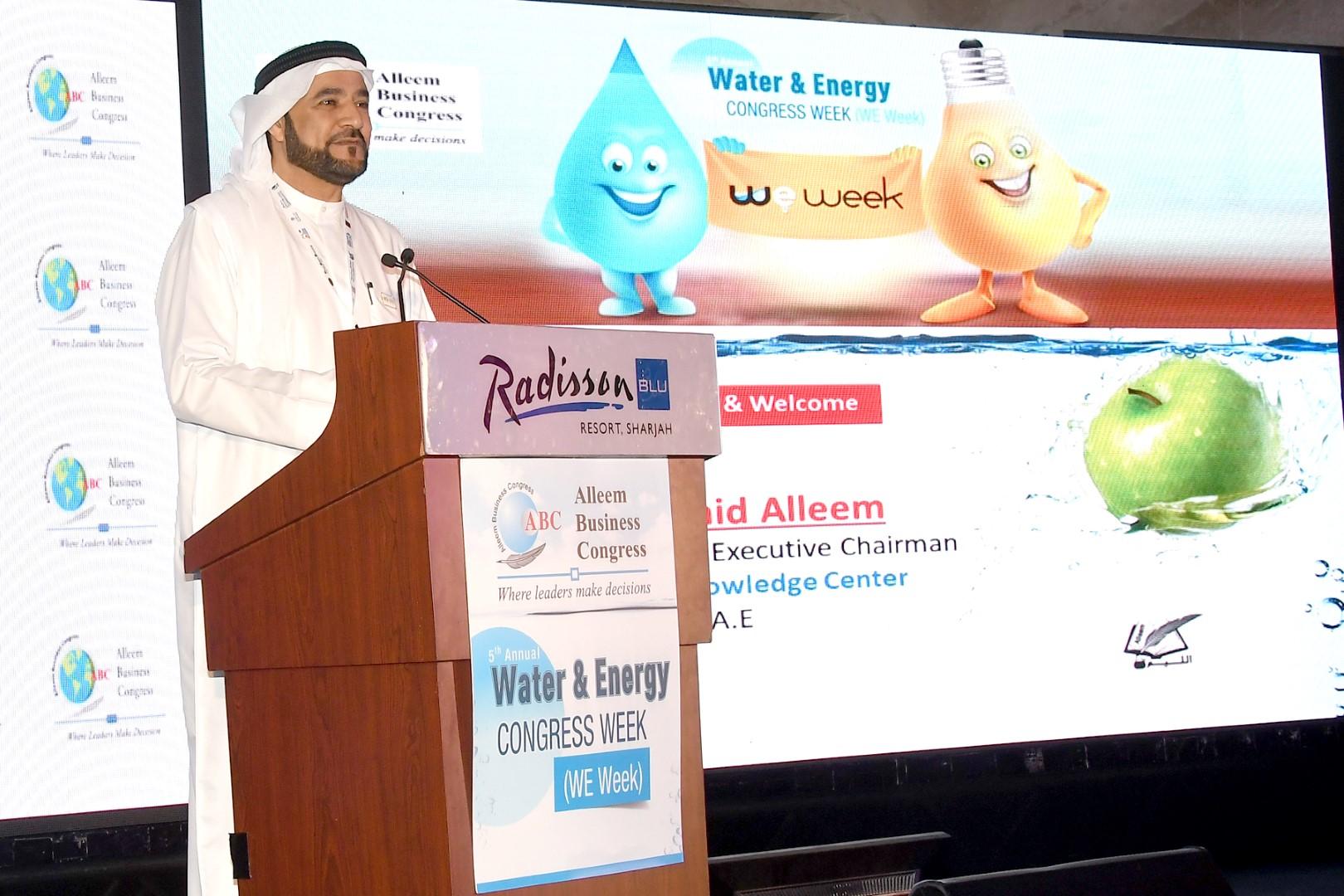 مؤتمر الطاقة والمياه الخامس بالشارقة يوصي بضورة الترشيد وبناء الشبكات الذكية