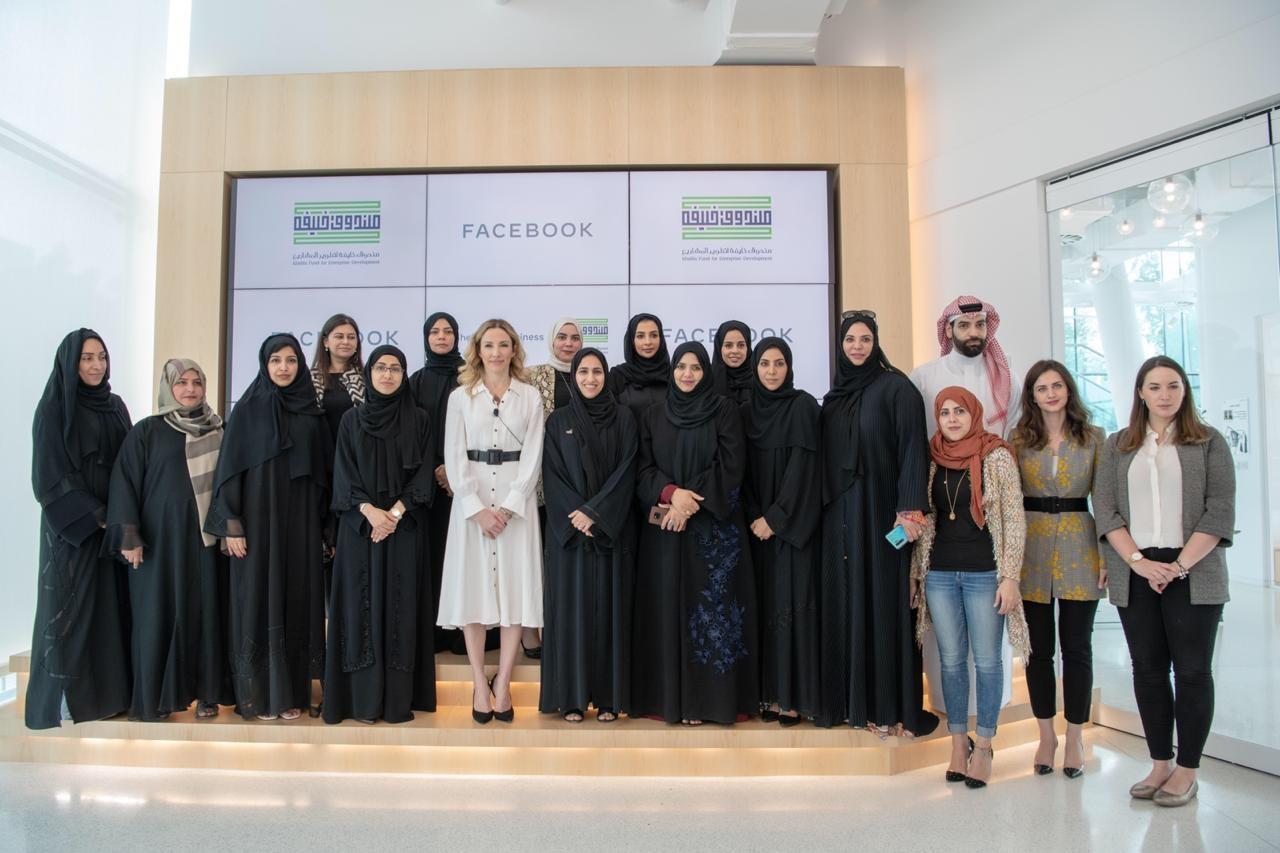 """شراكة بين """" صندوق خليفة """" وفيسبوك لتدريب 1000 من رائدات الأعمال في الإمارات"""