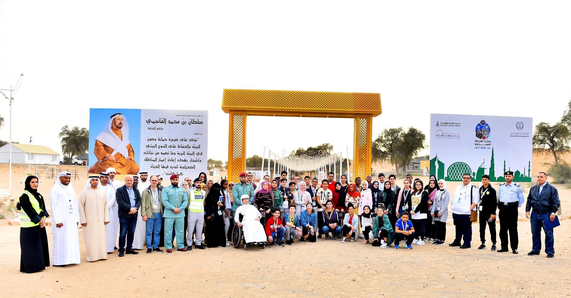 البرلمان العربي للطفل يزور أكاديمية الشارقة لعلوم وتكنولوجيا الفضاء ومنتزه الشرطة الصحراوي