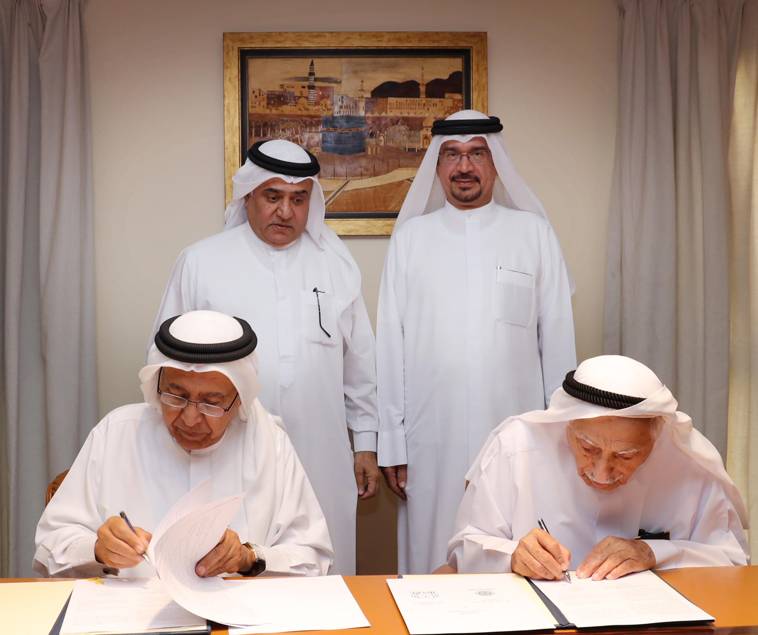 اتفاقية تعاون علمي بين جامعة الوصل بدبي وكلية آل مكتوم للتعليم العالي باسكتلندا