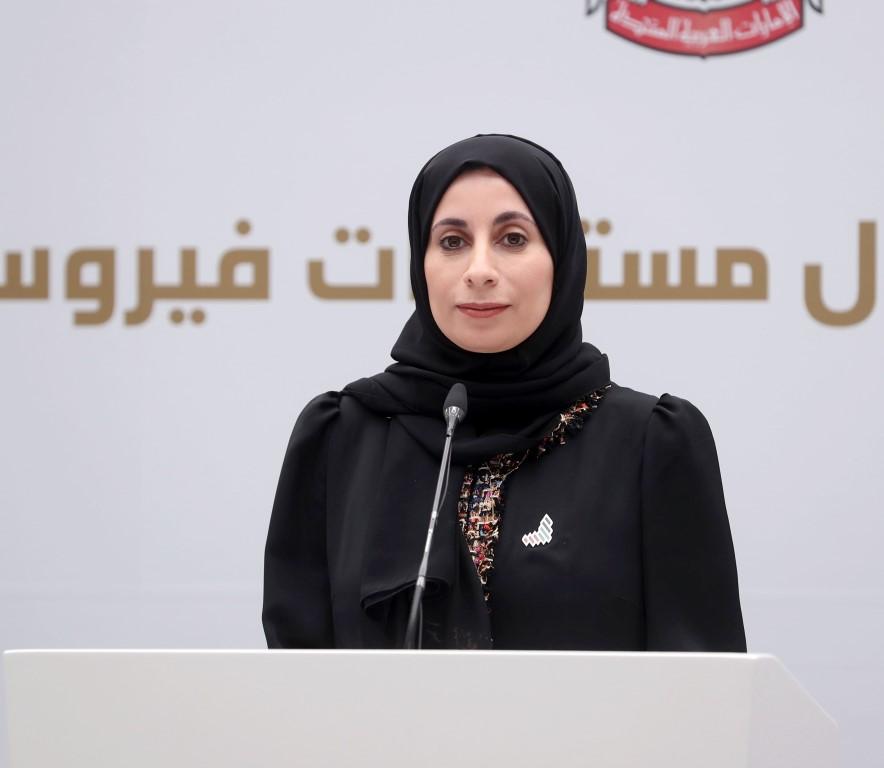 الإمارات تعلن تسجيل 85 حالة إصابة جديدة بفيروس كورونا و شفاء 7 حالات إضافية