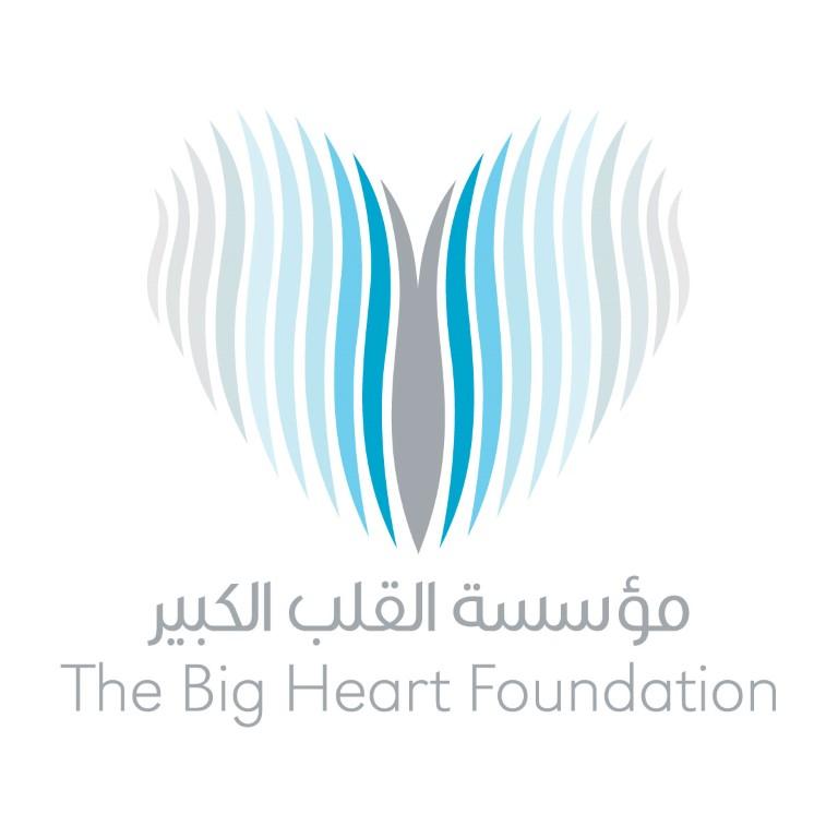 """""""القلب الكبير"""" تقدم 300 ألف درهم لدعم طلبة المدارس الأهلية الخيرية في الشارقة"""
