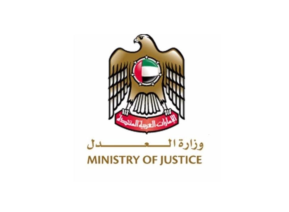 وكالة أنباء الإمارات وزارة العدل توفر خدمة عقود الزواج عن بعد