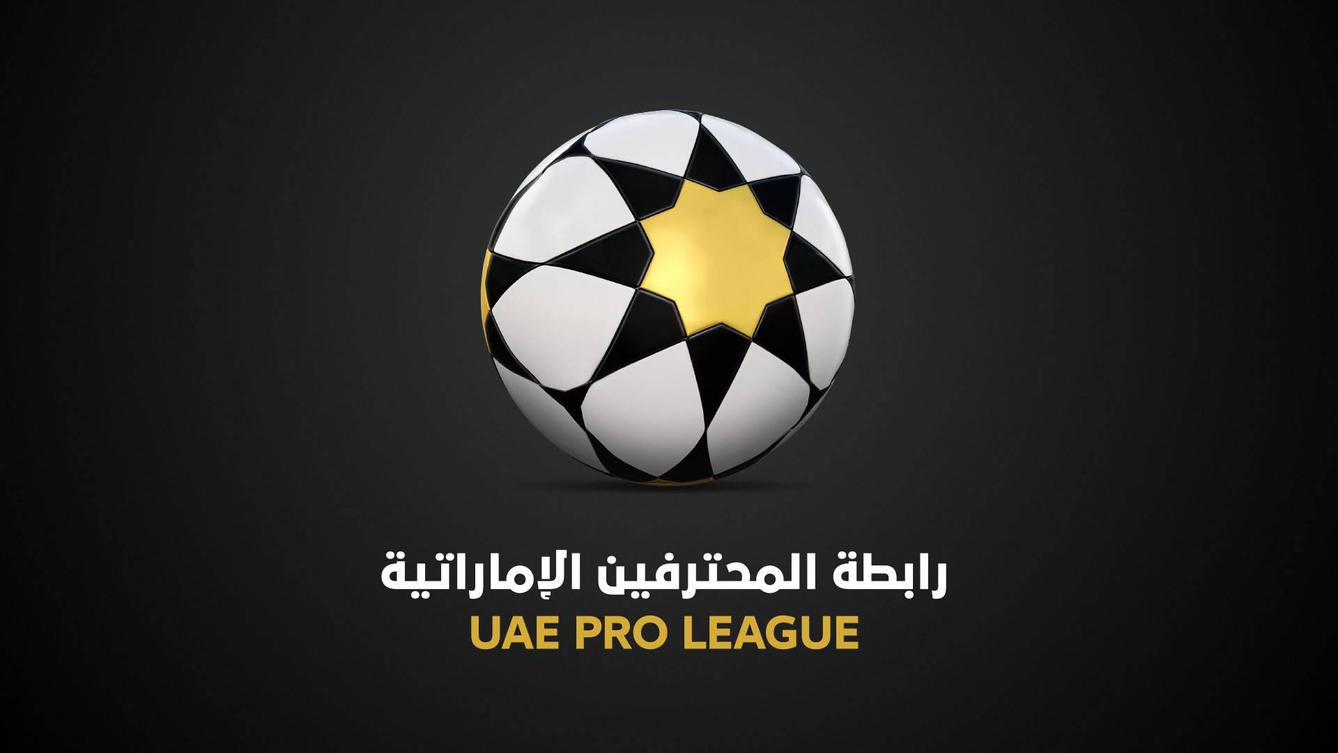 Emirate-Nachrichtenagentur - Die UAE Pro League setzt die Teilnahme der  Zuschauer aus Gründen der öffentlichen Sicherheit aus