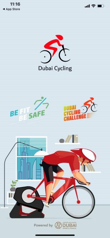 """مجلس دبي الرياضي يطلق """"تحدي الطواف الافتراضي"""""""