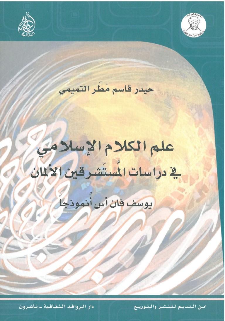 """""""جائزة الشيخ زايد للكتاب"""" تعلن أسماء الفائزين بدورتها الـ 14"""