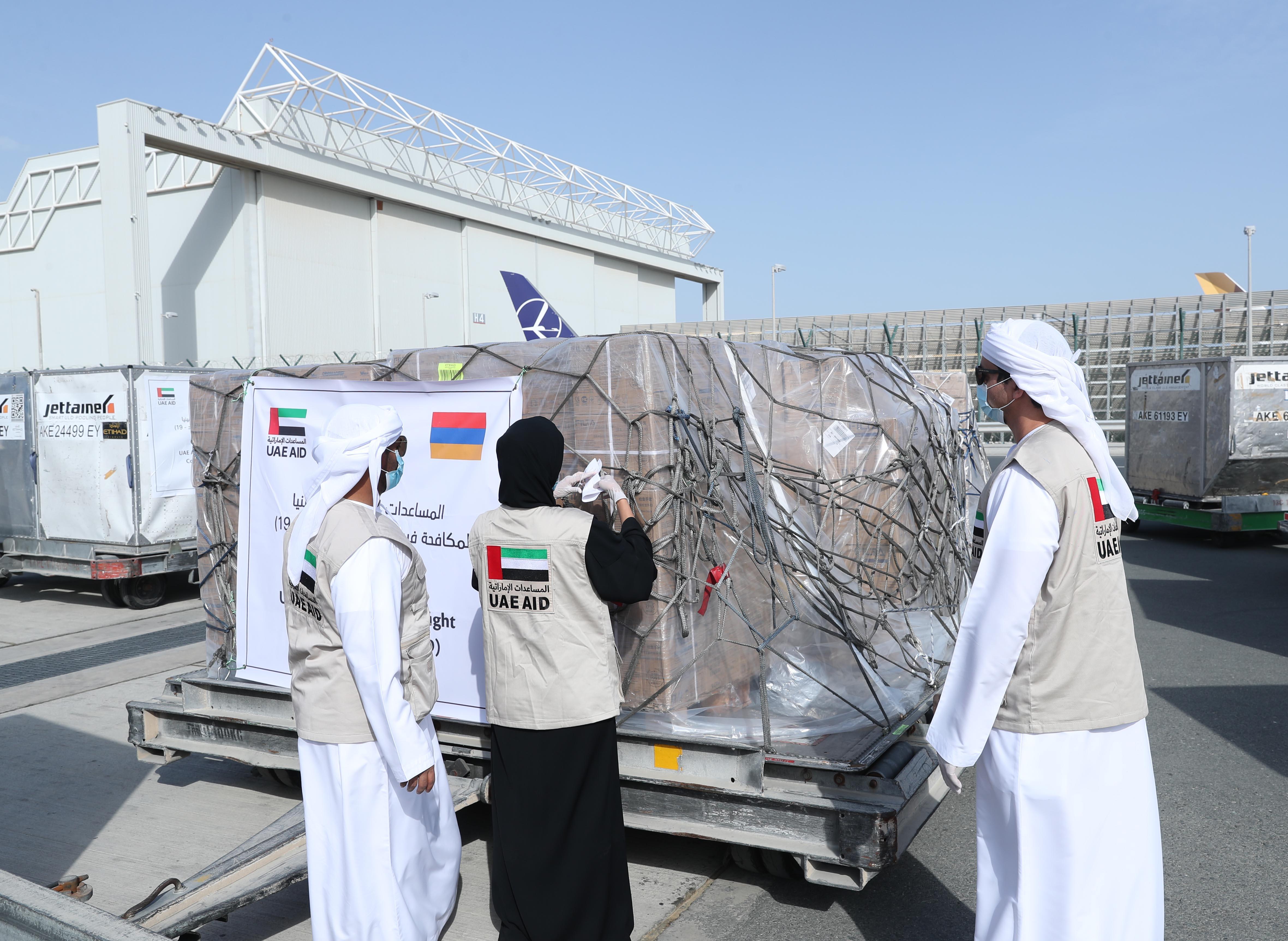 """الإمارات ترسل مساعدات طبية إلى أرمينيا لمساعدتها في مكافحة انتشار """"كوفيد-19"""""""