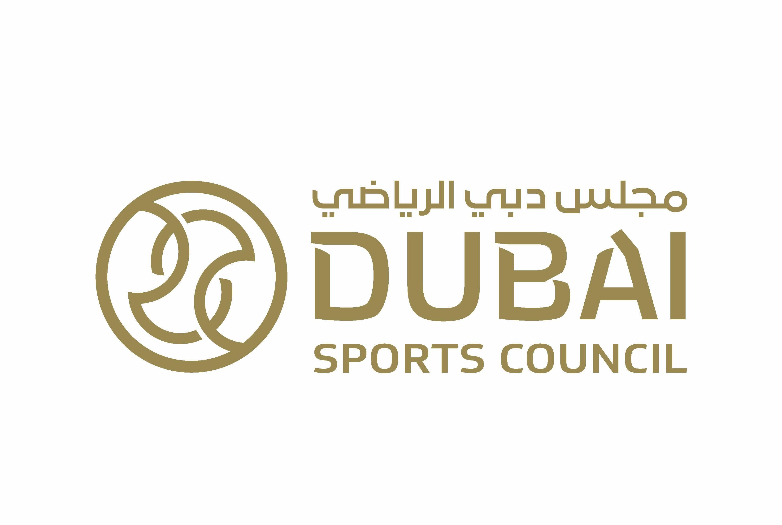 """نجوم الكرة العالمية ينضمون لمبادرة مجلس دبي الرياضي """"خلك نشيط وخلك سليم"""""""
