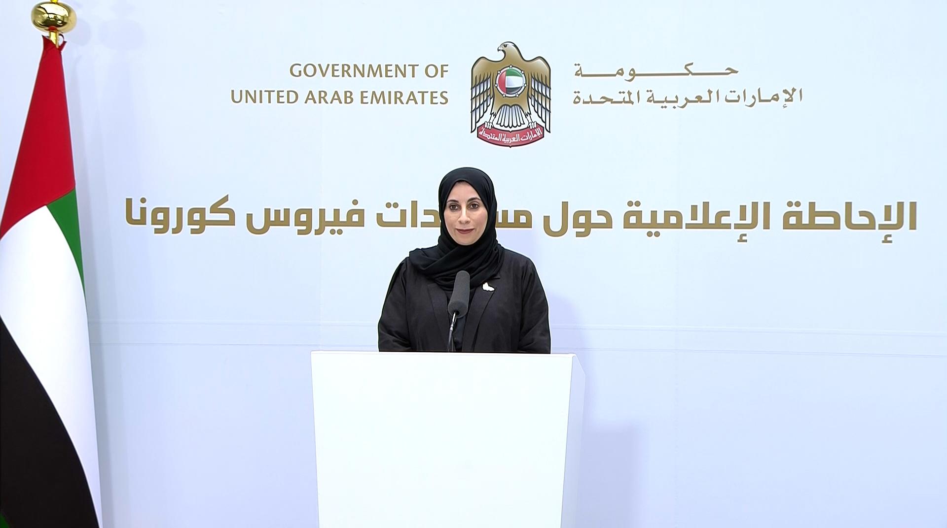 الإحاطة الإعلامية الدورية لحكومة الإمارات تستعرض أهداف ومستجدات الحملة الوطنية