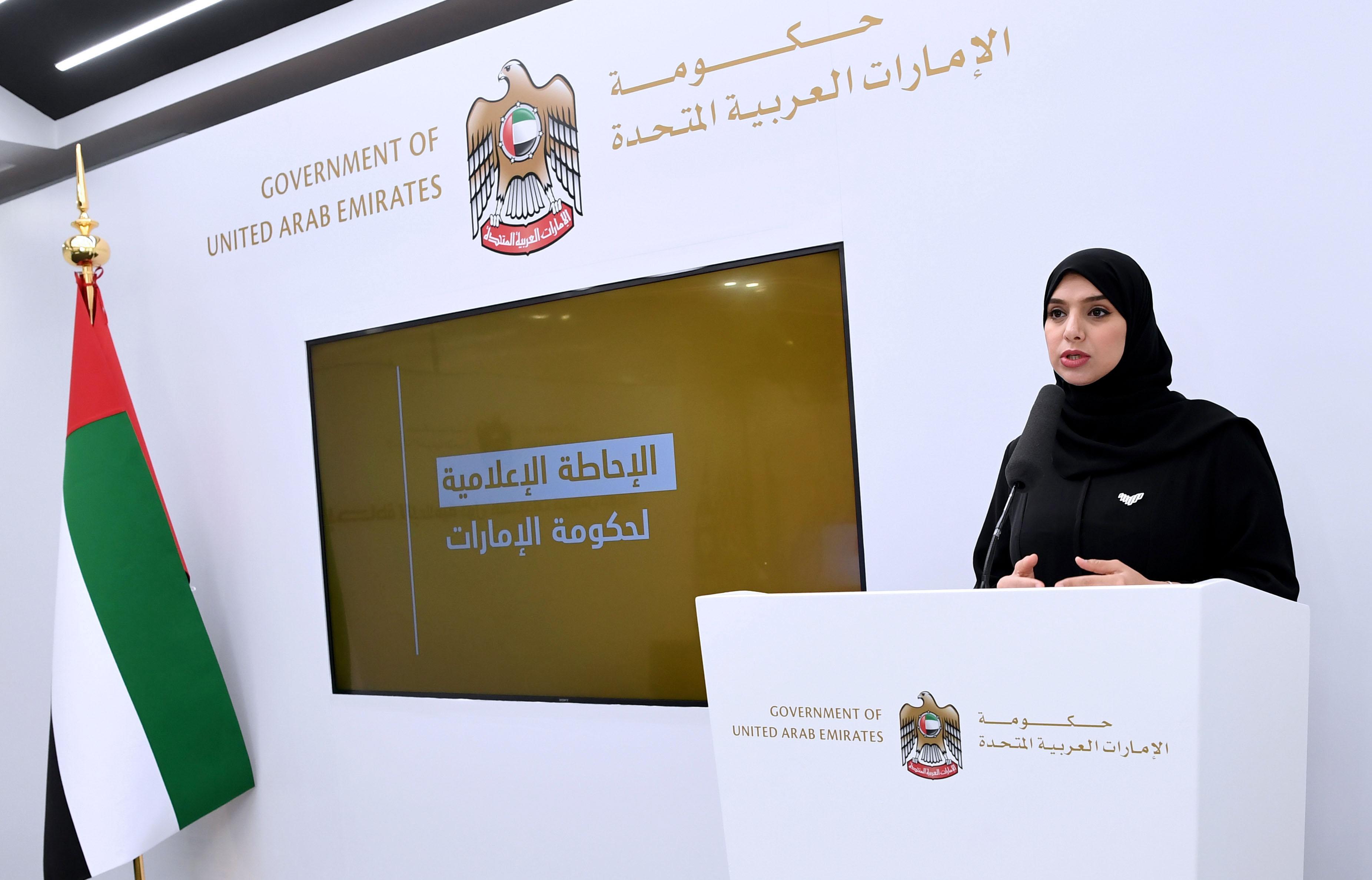 الإمارات تعلن ارتفاع عدد حالات الشفاء إلى 9577 و الكشف عن 832 حالة إصابة جديدة بمرض كورونا و أربع وفيات